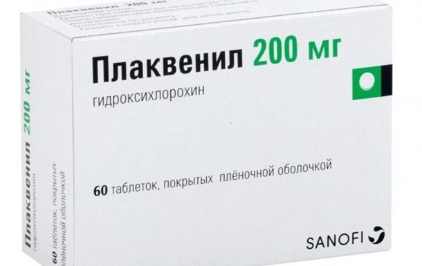 Дефіцит Плаквенілу. Чи дієвий препарат при COVID?