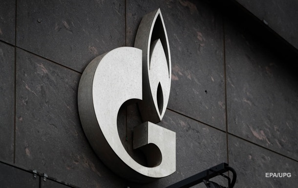 Доходи Газпрому впали більш ніж на 50%