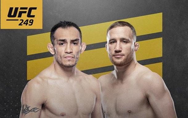 UFC 249: стал известен список всех боев турнира