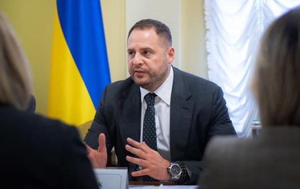 Єрмак проти миру на Донбасі