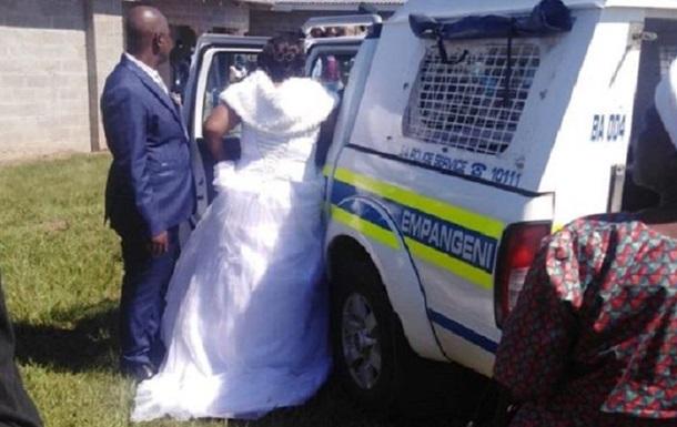 У ПАР за весілля заарештували нареченого і наречену