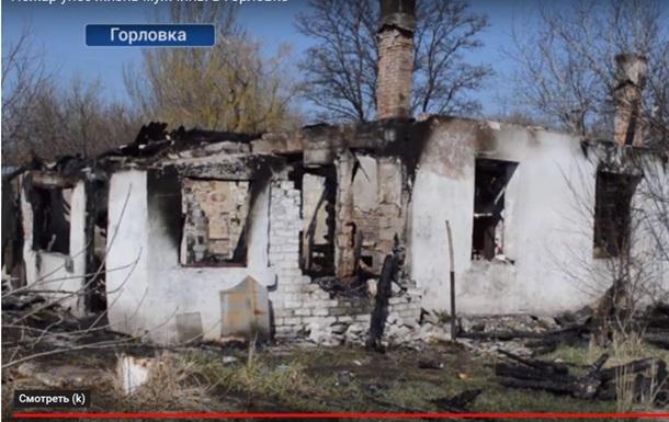 В Горловке кремируют пенсионеров по месту их регистрации.