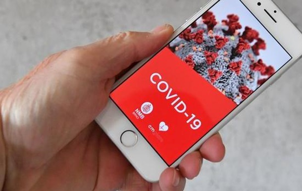 Приложение COVID-19 разработали в Украине