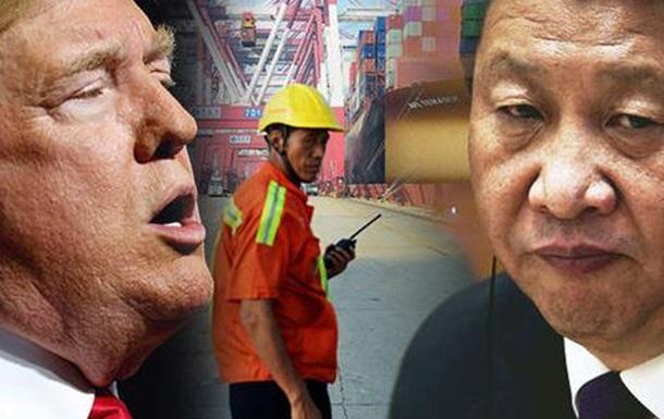 Китайський комуністичний вірус