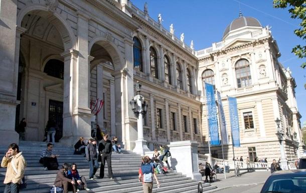 Грант на освіту в Австрії – як отримати? Підбираємо програму для безкоштовного навчання