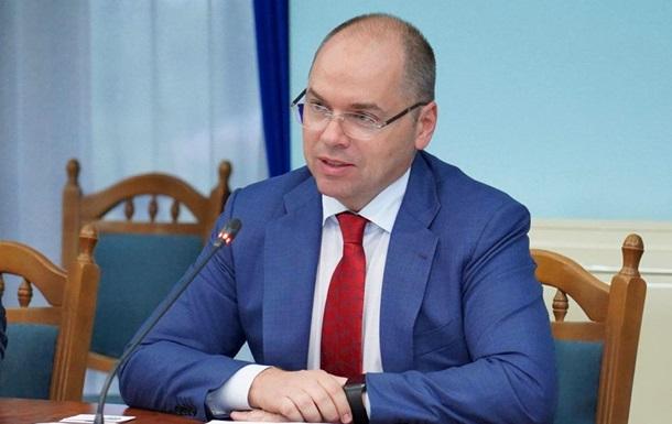 Глава МОЗ: Украина на пороге пика коронавируса