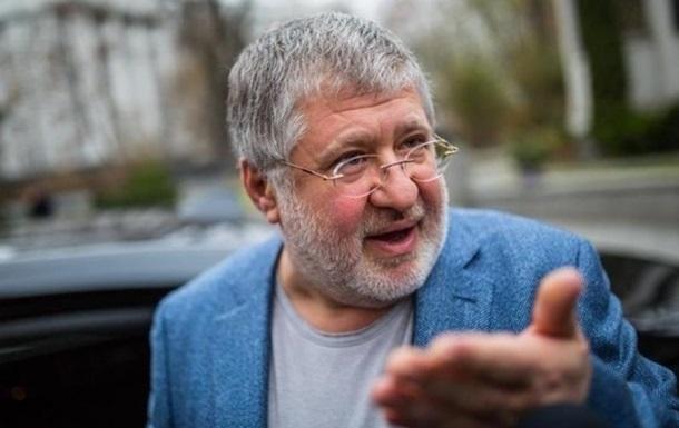 Коломойский отреагировал на закон о банках