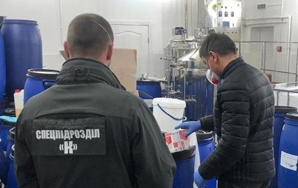 СБУ викрила підпільне виробництво антисептиків