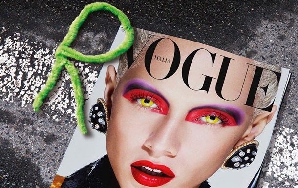 Vogue Magazine Launches For the First Time With White Cover