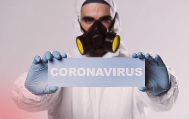 Про вирус, цифры и корону