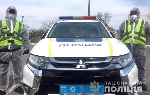 З обсервації на Херсонщині втекли 15 осіб, які повернулися з Криму