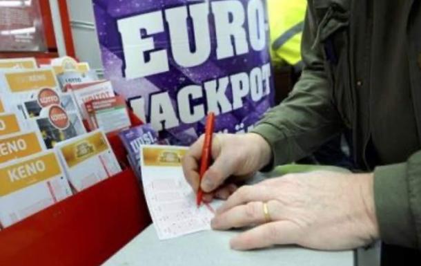 Евроджекпот разыграет €90 млн, украинцы  участвуют в розыгрыше