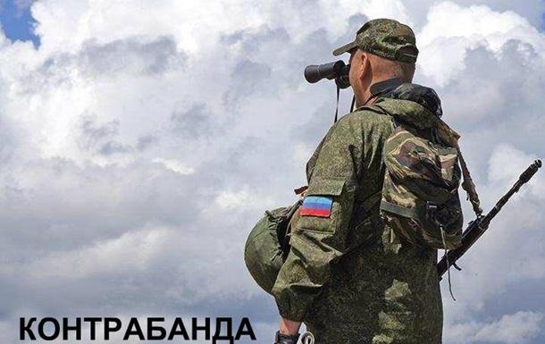 Контрабанда и произвол в 4 омсбр  ЛНР . Кто не с нами тот против нас!!