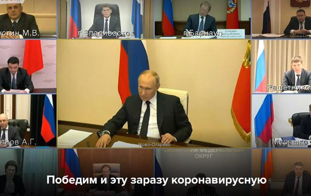 Путин сравнил пандемию с половцами и печенегами