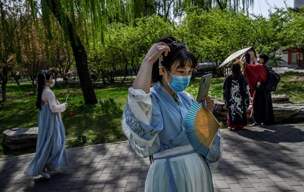 Пандемія коронавірусу. Головні новини на 8 квітня
