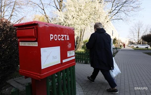 Вибори поштою. Поляки голосують в карантин