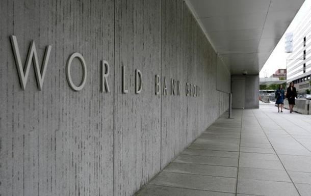 Всемирный банк ухудшил прогноз по ВВП развивающихся стран Европы