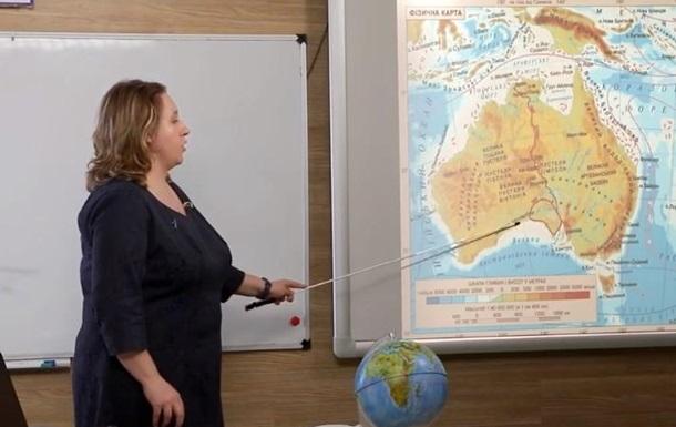 На уроке онлайн-школы перепутали океаны