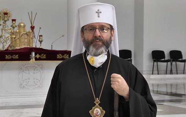 Глава УГКЦ закликав не приходити на Великдень до церкви