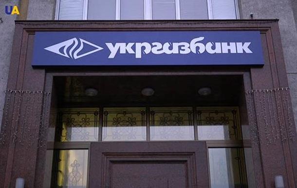 Укргазбанк во время карантина кредитует по программе Доступные кредиты 5-7-9%