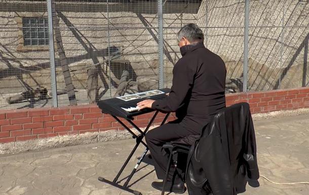Одеський зоопарк показав, як директор грає тваринам