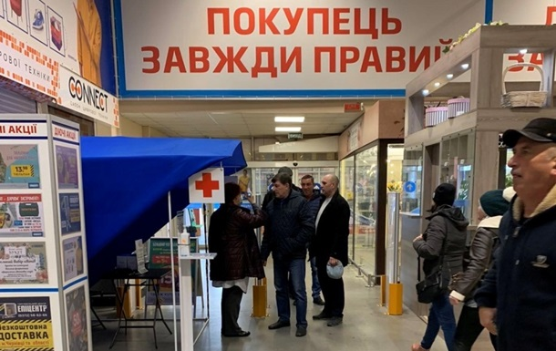 В Украине запретили работу магазинов стройматериалов