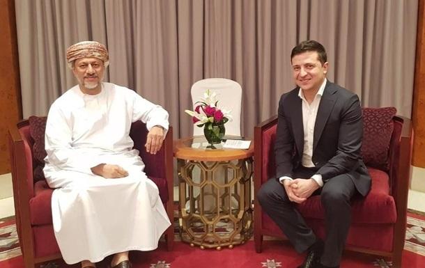 ОПУ: Поездку Зеленского в Оман оплатила жена
