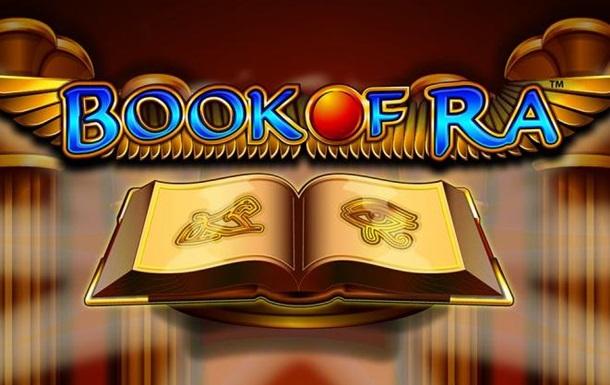 Book of Ra - нестареющая классика