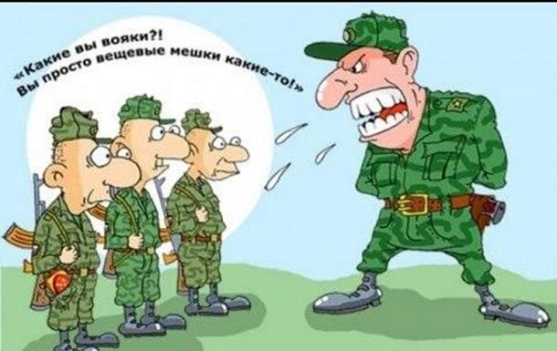 """Служить нельзя, помиловать: новые реалии бригады """"Беркут"""""""