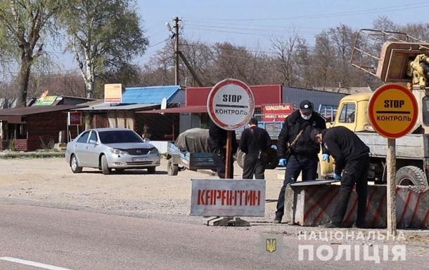 В Херсонской области на карантин закрывают два населенных пункта
