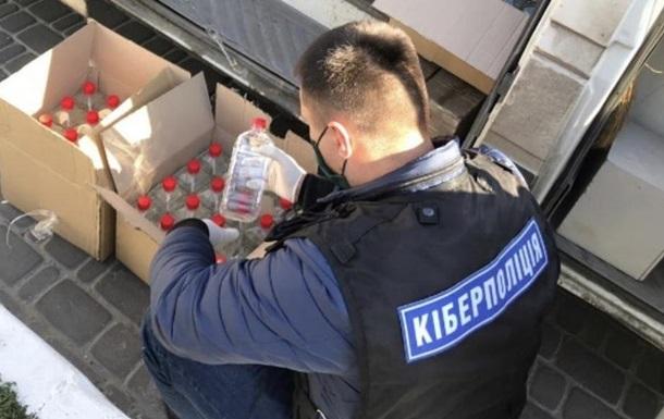 Правоохоронці під Києвом вилучили велику партію антисептиків
