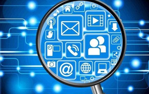 В Україні попередили продаж інформації з державних баз даних