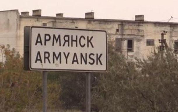 Коронавирус в Крыму: угроза тотального инфицирования в Армянске
