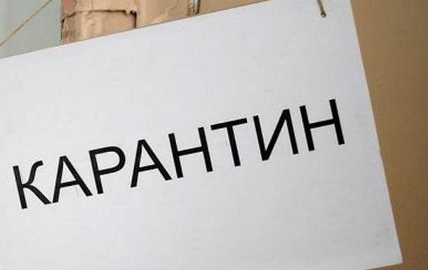 Лечение украинской экономики