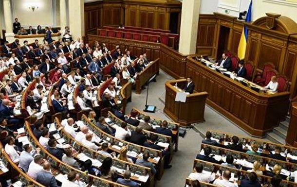 Верховная Рада соберется на заседание в понедельник