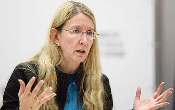 Зеленский ответил на петицию о возвращении Супрун
