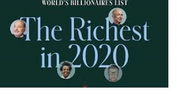 Украинские олигархи в рейтинге Forbes- 2020: обеднели или притворяемся?