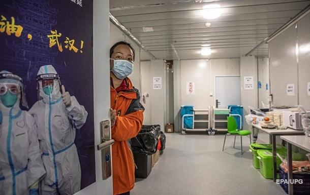В Китае рассказали сколько стоит лечение одного больного коронавирусом