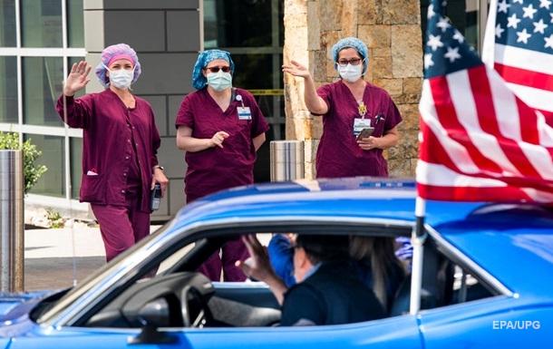 COVID-19 в США: число жертв превысило 22 тысячи