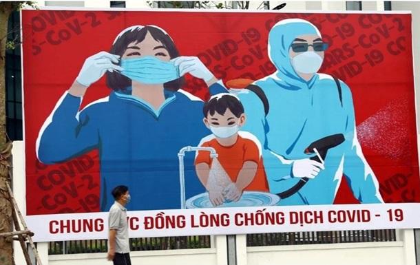 Названо причини  феномена В єтнаму  в боротьбі з коронавірусом