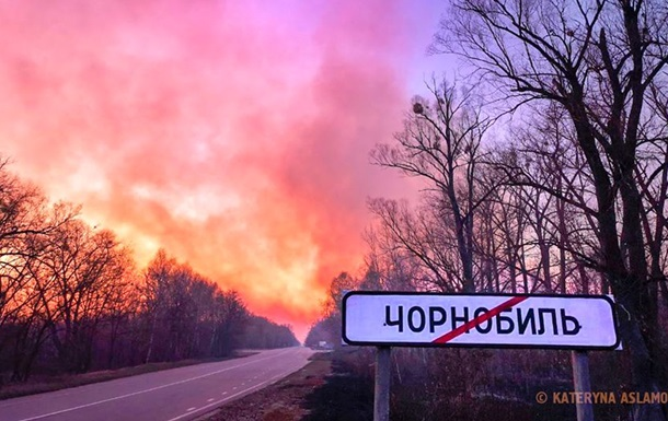 В зоне отчуждения горит Рыжий лес