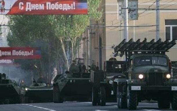 «COVID-19» не помеха для парада в «ДНР»