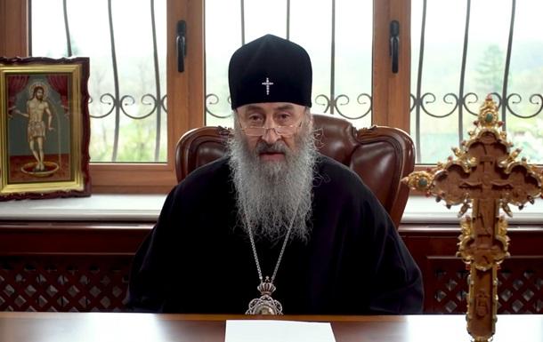 В УПЦ МП приняли решение по Пасхе в карантин