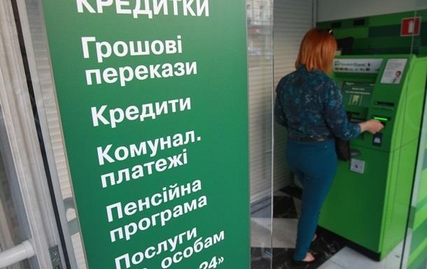 Украинские банки массово вводят кредитные каникулы