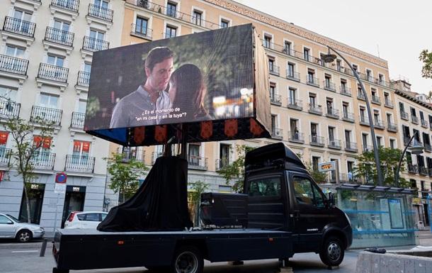 Карантин: в Мадриде появились уличные кинотеатры