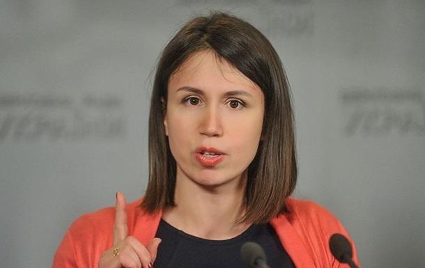 Чорновол заявила о тактической победе в деле ГБР