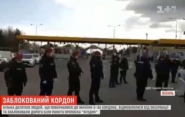 У границы с Польшей протестовали против обсервации