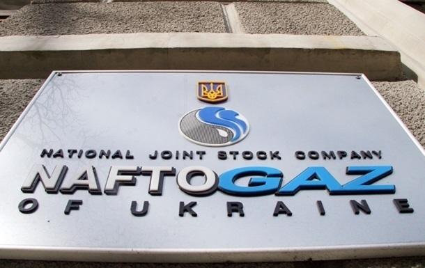 Нафтогаз готовит арбитражный иск против Словакии