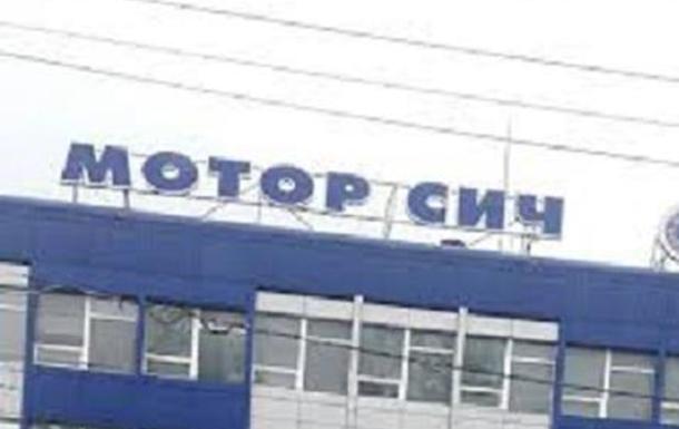 США силой отбирают у Китая украинский авиастроительный завод
