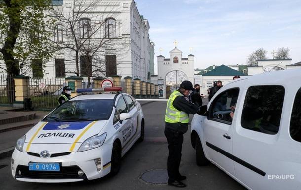 В Днепре и области запретили выходить на улицу